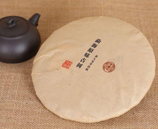 2014勐海原味(万博体育app下载熟茶)