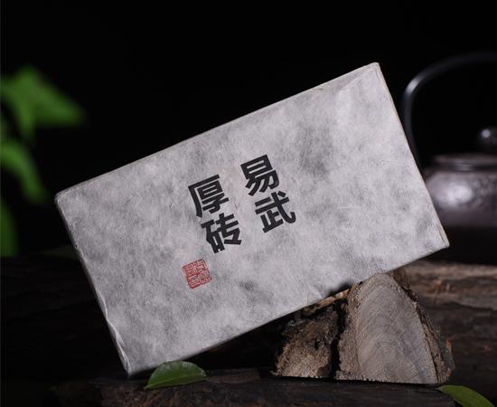 2015年春易武厚砖(万博体育app下载黄叶)