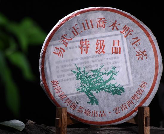 2006年兴海特级饼(珍藏熟茶)