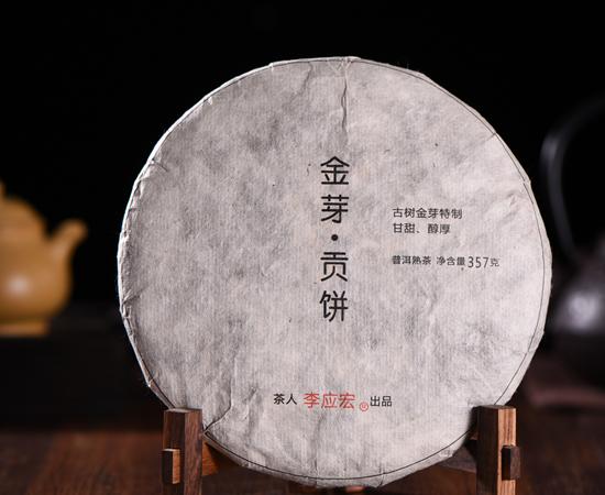 2013年,金芽贡饼(万博体育app下载熟茶)