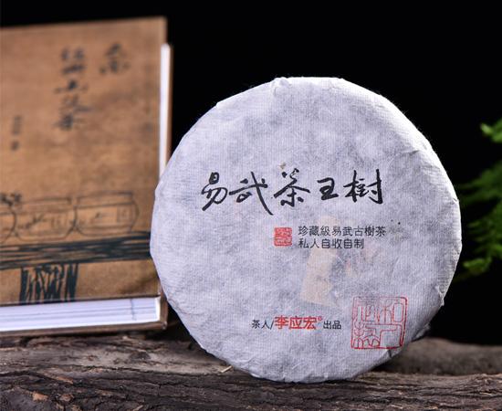 2017万博体育mantbex登录茶王树(珍藏版)万博体育app下载早春
