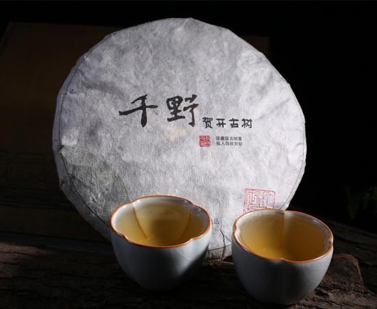 2017年千野贺开万博体育app下载(收藏版)春茶
