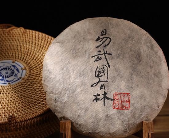 2011万博体育mantbex登录茶王树(收藏珍品)