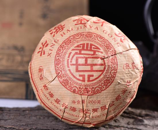 2005年金芽贡沱(收藏熟茶)