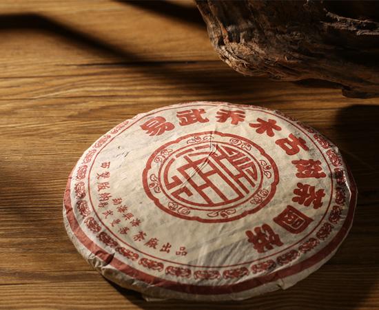 2005年荞木熟饼(收藏品)老熟茶