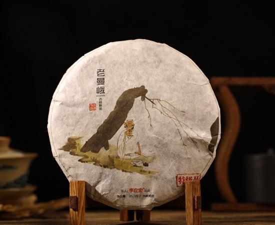 2017年老曼峨万博体育app下载熟茶,收藏版