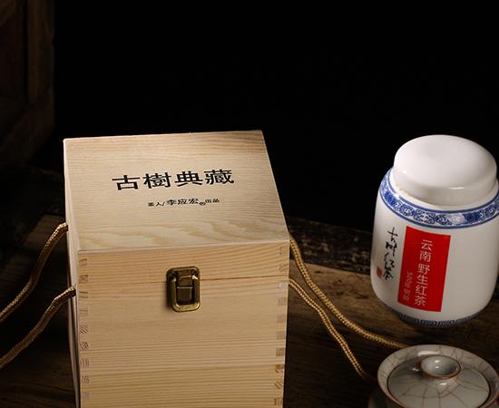 2018年野生红茶(500年野生茶树)