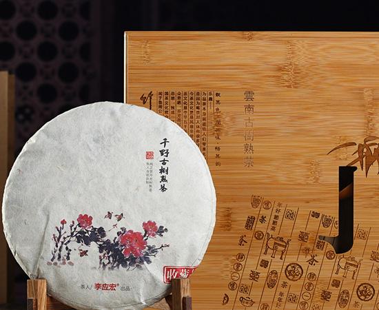 2018年贺开万博体育app下载熟茶