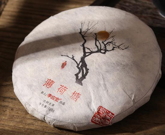 2019年春,易武薄荷塘万博体育app下载,收藏品