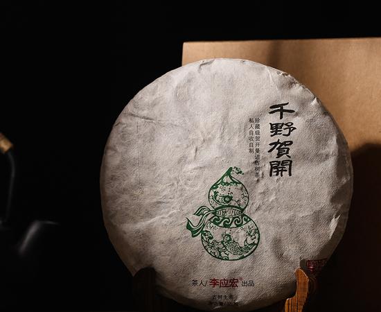 2019年春,贺开万博体育app下载(典藏版)