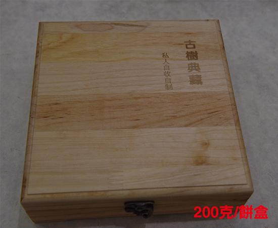 老李产品通用木盒包装
