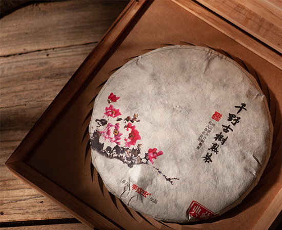 2019年贺开万博体育app下载熟茶,收藏版