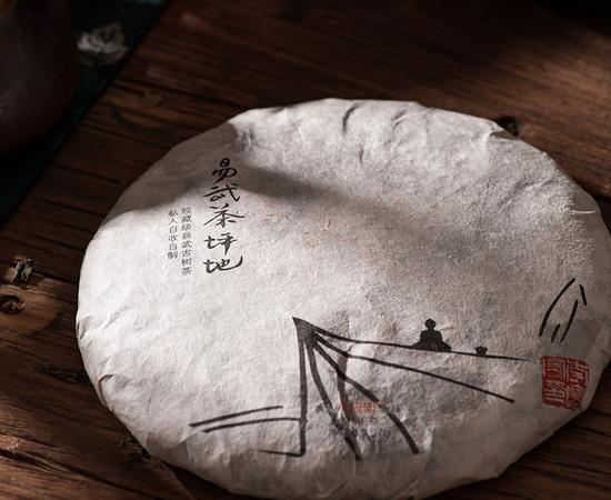 2020年(春)易武茶坪地收藏版