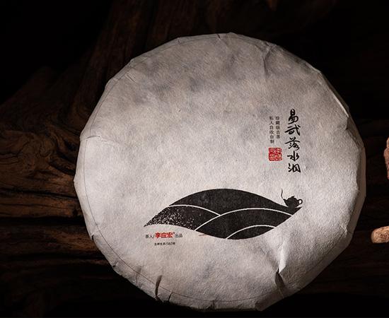 2020年(春)易武落水洞万博体育app下载 珍藏版